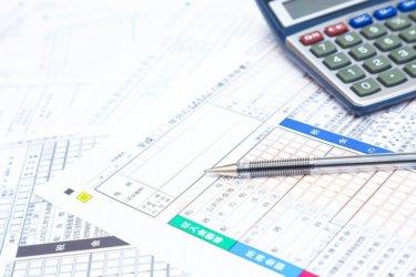 【退職後】はじめての確定申告をe-Taxで簡単に提出!お金が戻ってくるかも