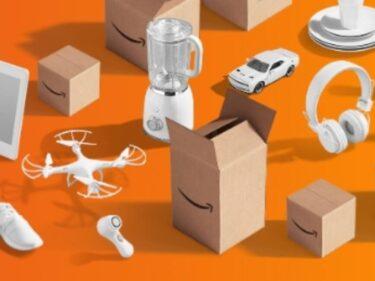 【2021年9月】Amazonタイムセール祭りのおすすめ目玉商品・キャンペーンを紹介