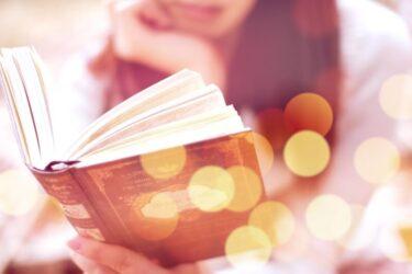 面白いおすすめ短編小説!まず読むならコレ